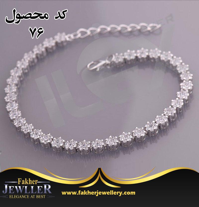 دستبند جواهری فلاور کد 76