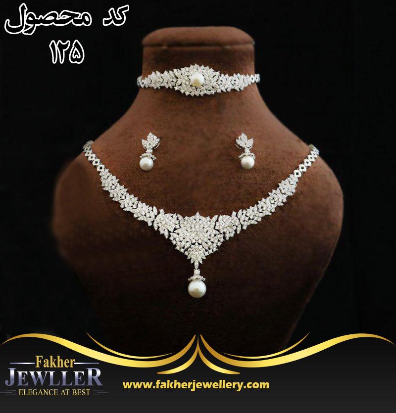 سرویس جواهری مروارید کد 125