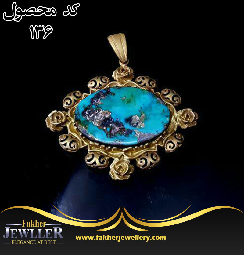 مدال زیر خاکی با نگین فیروزه نیشابور کد 136