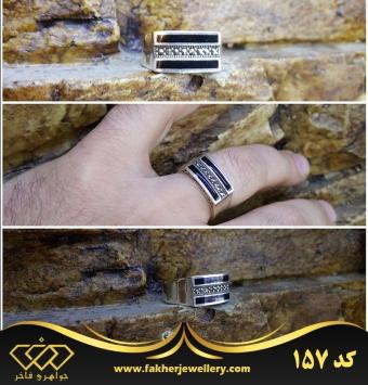 انگشتر اسپرت مارکازیت الماس تراش براق کد 157