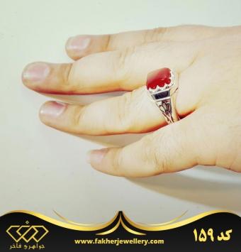 انگشتر  عقیق یمنی اصل نفیس کد 159