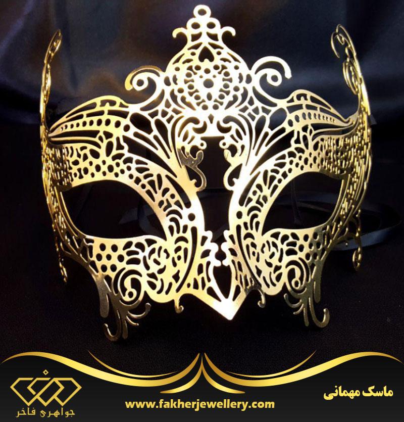 نقاب صورت طلایی ساخت سفارشی
