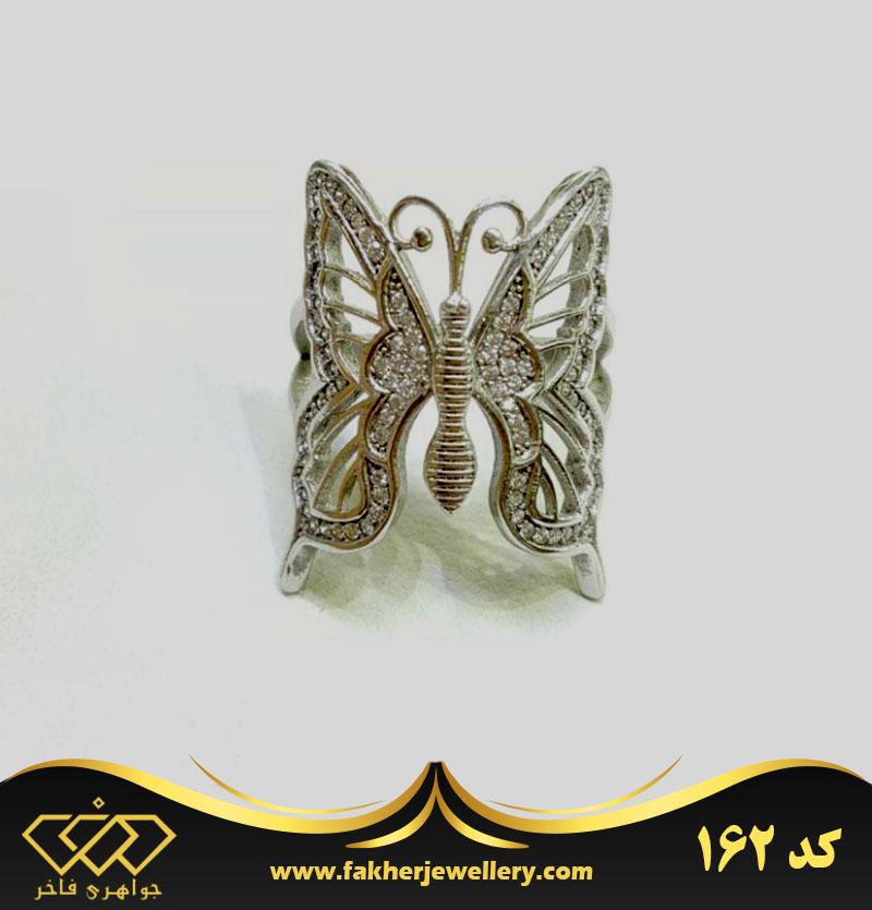 انگشتر پروانه نقره کد 162