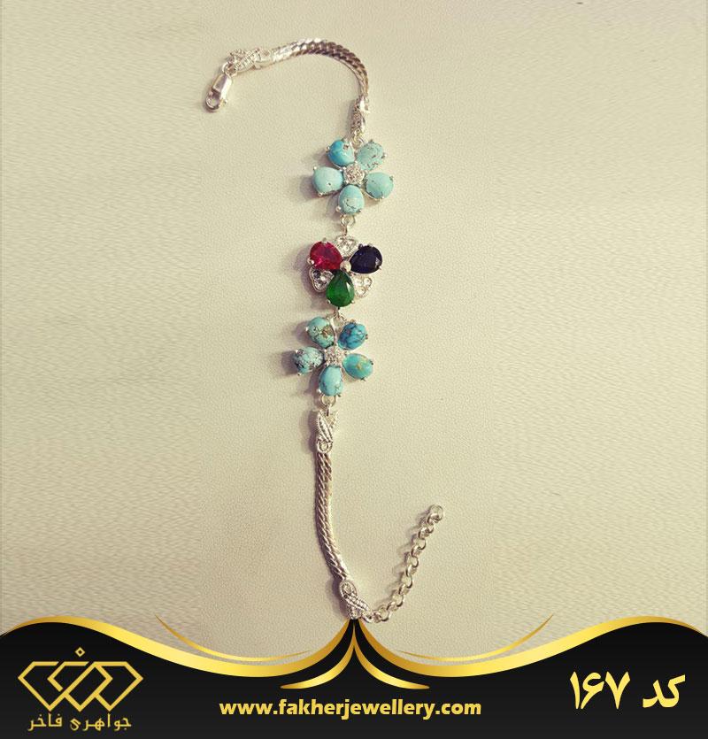 دستبند فیروزه اصل نیشابور طرح شکوفه کد 167