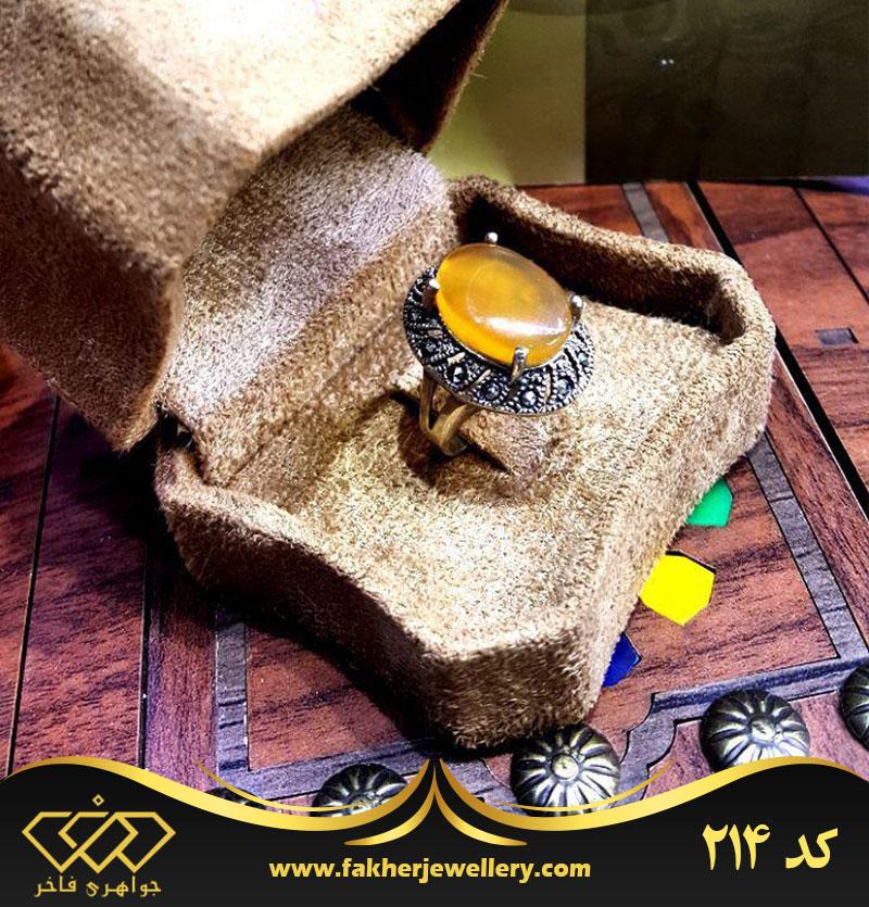 انگشتر شرف شمس اصل کد 214
