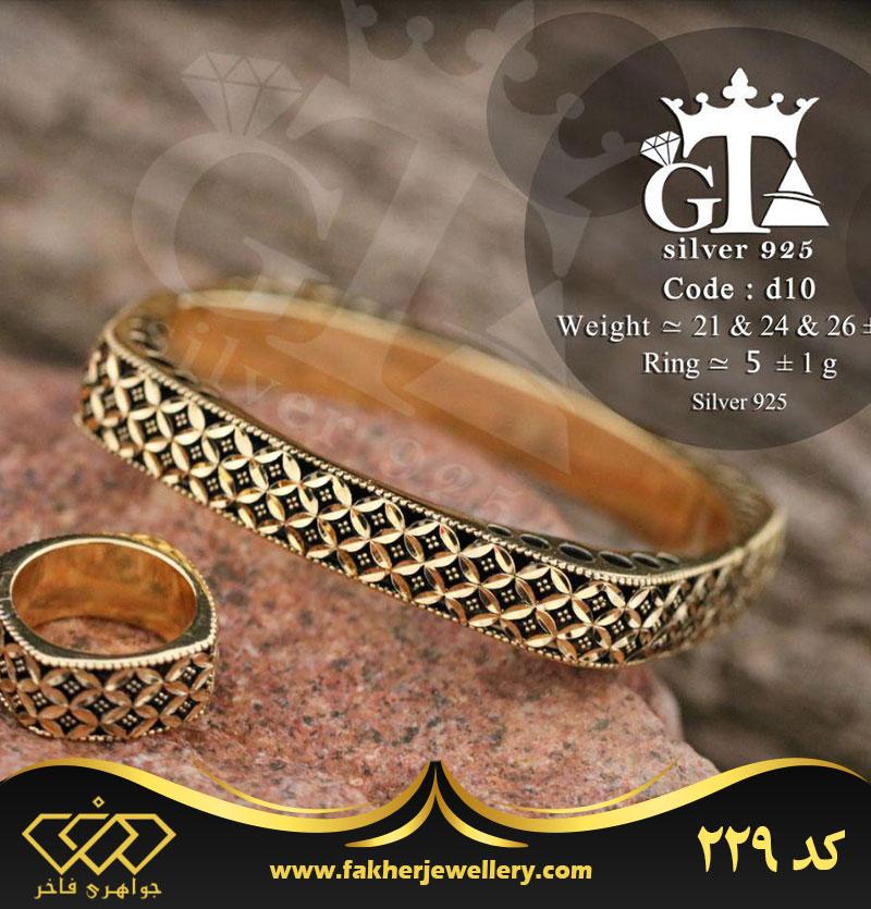 دستبند نقره طرح طلا کد 229