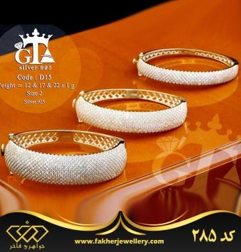 دستبند جواهری پرنسس کد 285