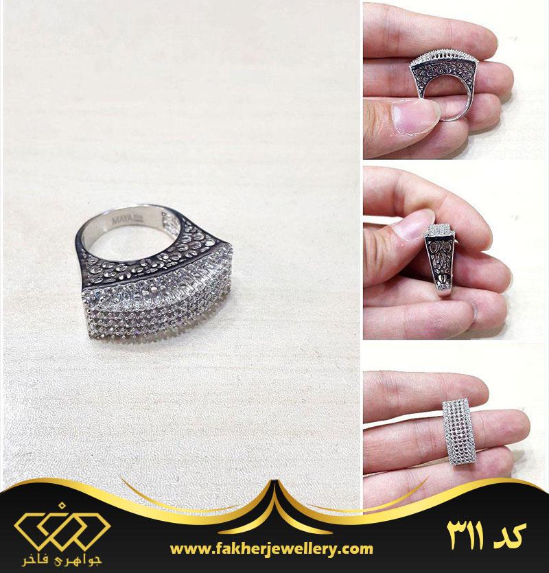 انگشتر نقره جواهری زنانه کد 311