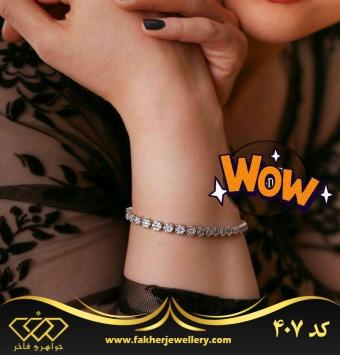دستبند جواهری فلاور کد 407