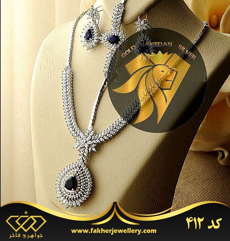 سرویس جواهری یاقوت کبود کد 412