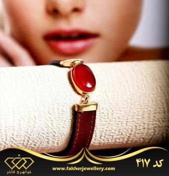 دستبند آنتیک نقره عقیق اصل کد 417