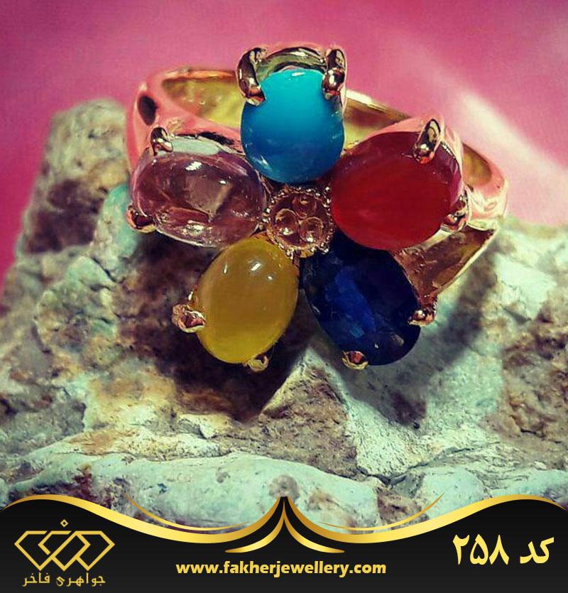انگشتر 5 جواهر زنانه کد 258