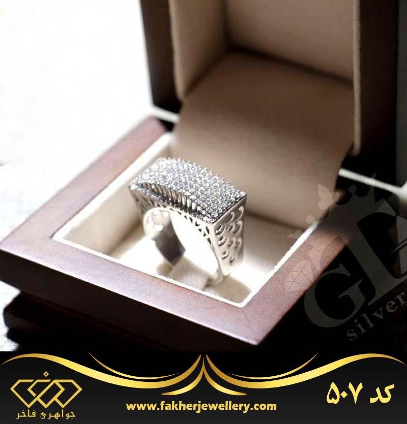 انگشتر جواهری طرح طلا جدید تک کد 507