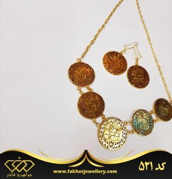 مدال گوشواره سکه قدیمی پهلوی کد 521