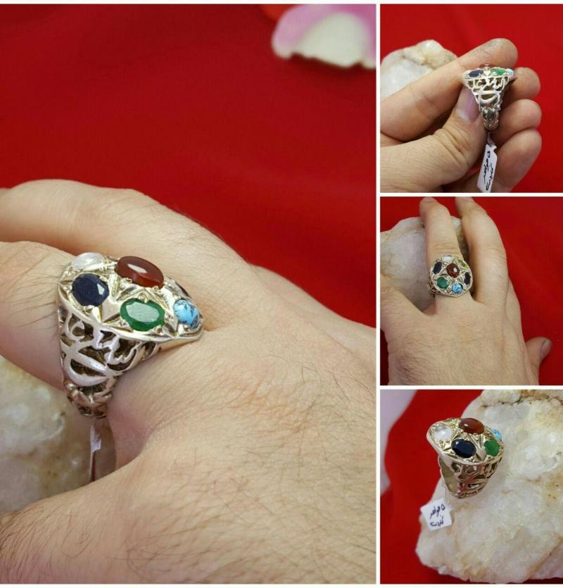 انگشتر 7جواهر