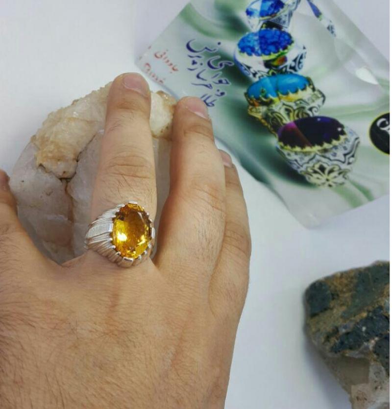 انگشتر سیترین معدنی اصل