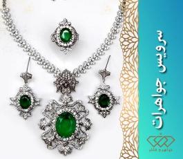 خرید سرویس جواهرات